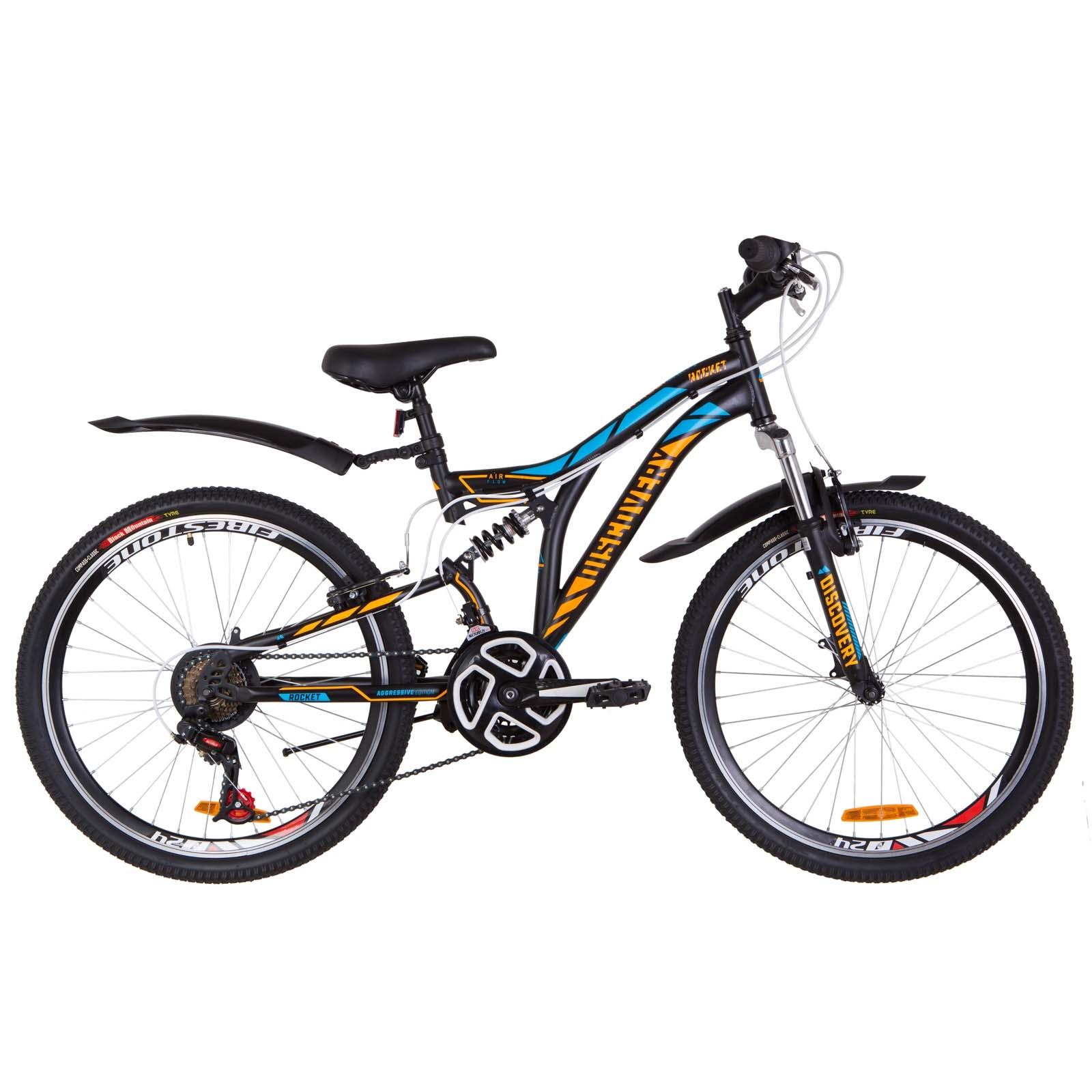 Фото Подростковый Велосипед 24  Discovery ROCKET черно-оранжевый с синим 2019