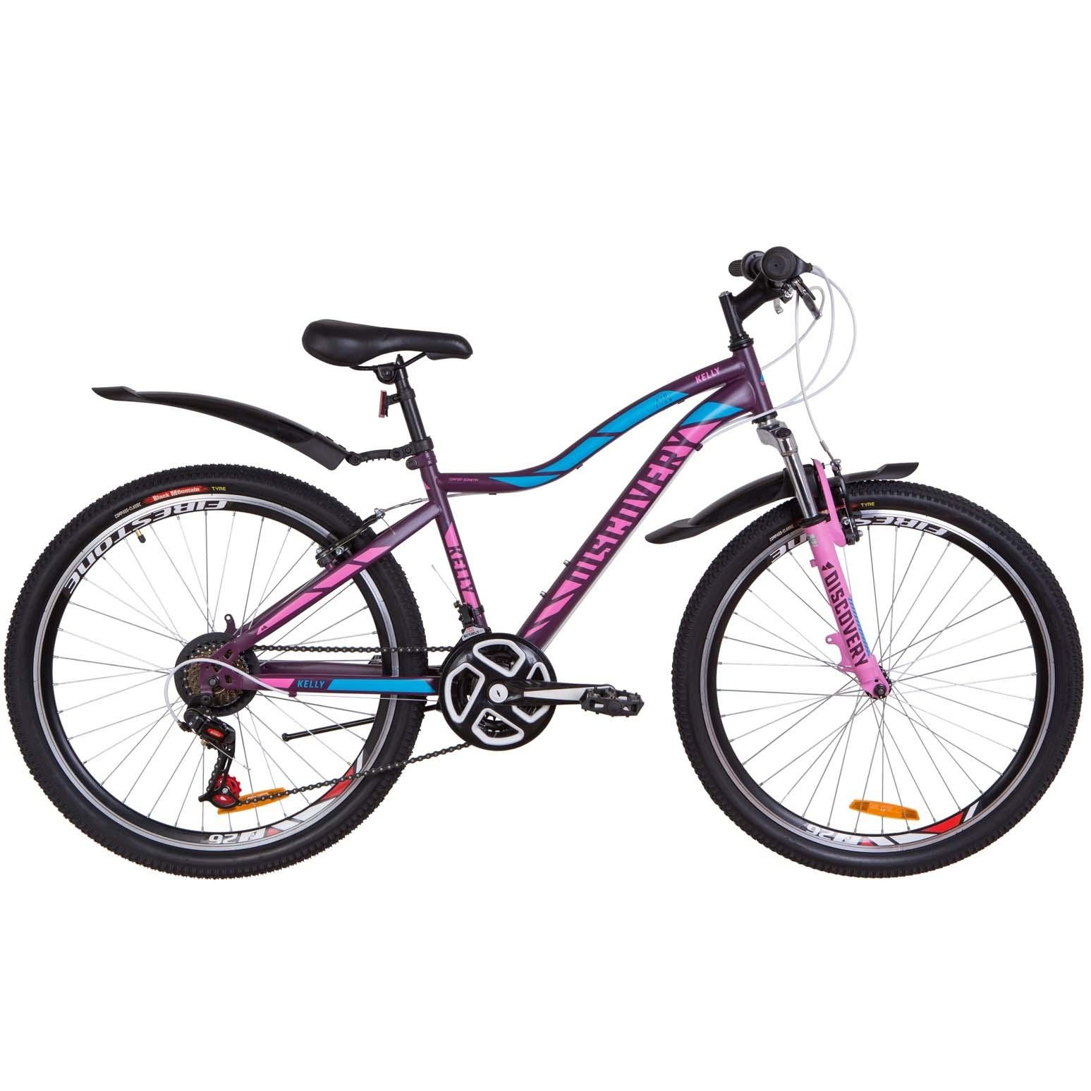 Фото Женский Велосипед 26  Discovery KELLY фиолетово-розовый с голубым 2019