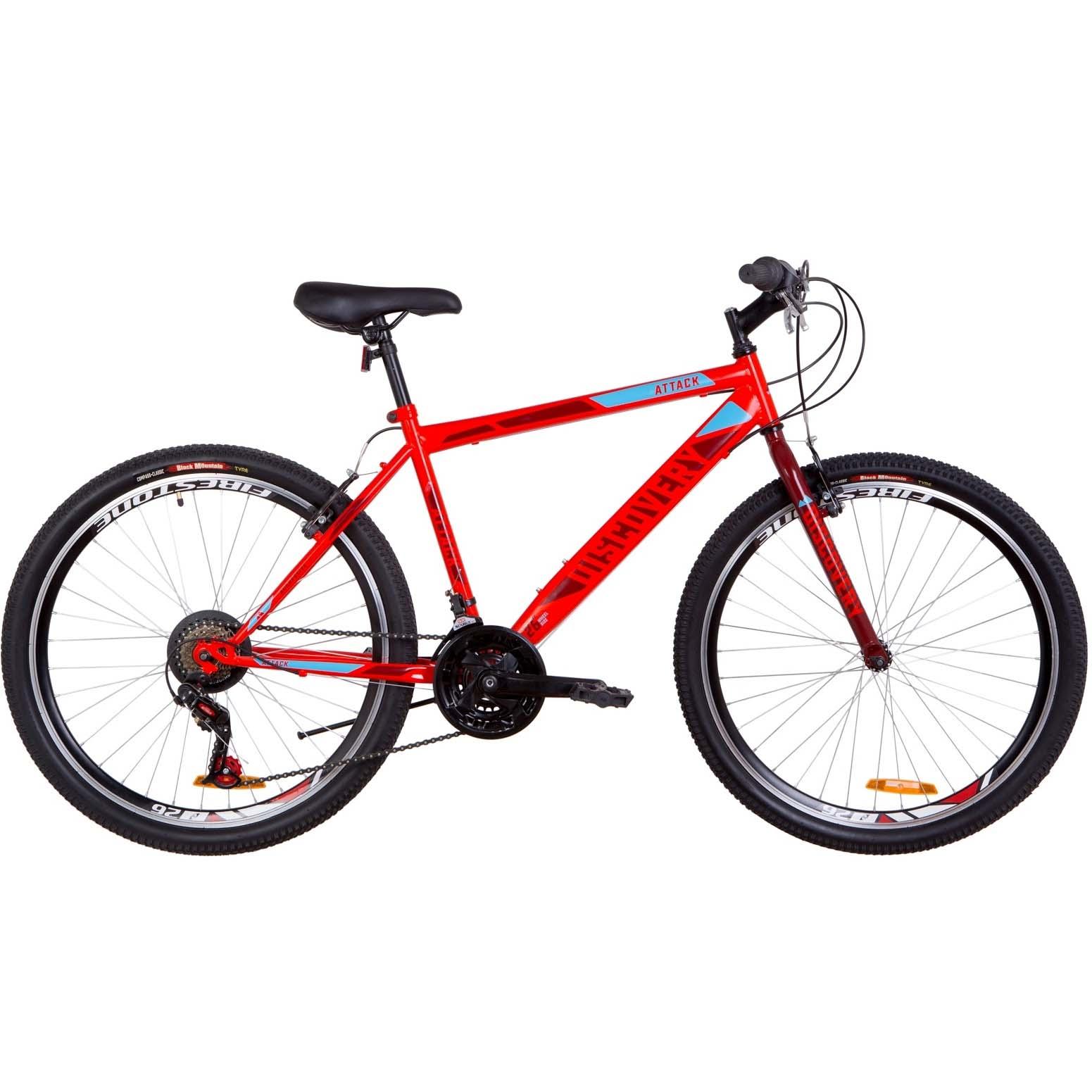 Фото Городской Велосипед 26 Discovery ATTACK  красный акцент с синим 2019