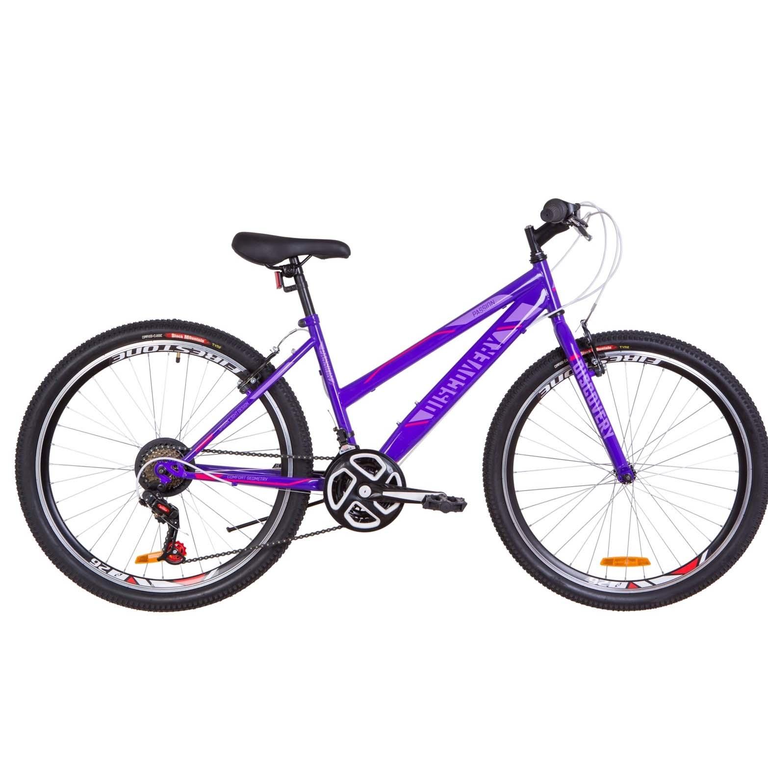 Фото Женский Велосипед 26 Discovery PASSION  бело-розовый с голубым 2019